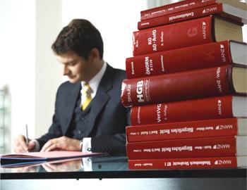 Разрешение споров по поводу проблемных задолженностей клиента